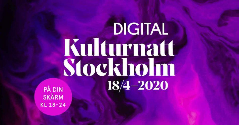 Stoccolma: la notte della cultura (in streaming!) 1
